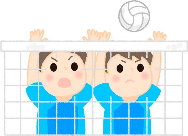 球技大会 バレーボール