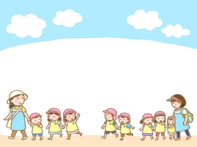 幼稚園の遠足