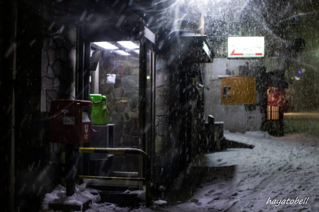 雪の中の電話ボックス(野沢温泉)