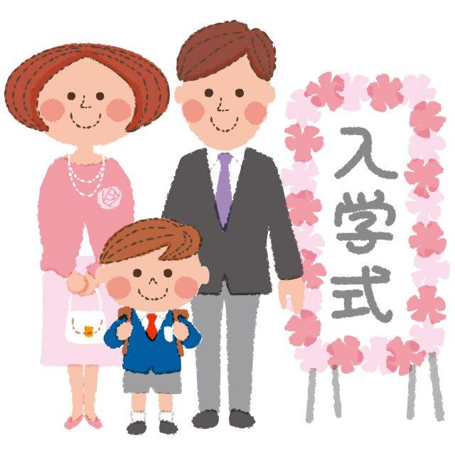 入学式 家族写真