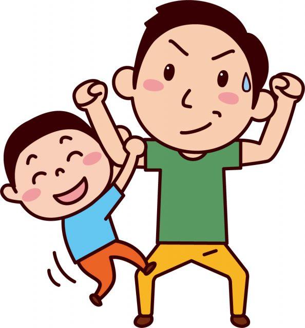 親子(パパと子ども)で遊ぶ
