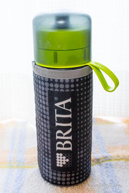ブリタ水筒