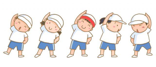 運動会 園児 体操