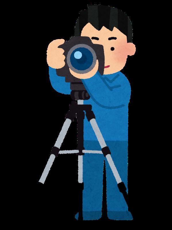 三脚を構えたカメラマン