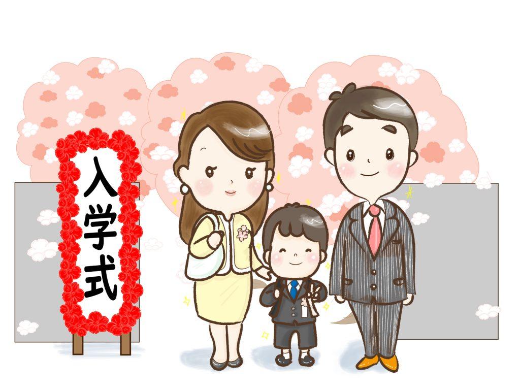 入学式 親子写真