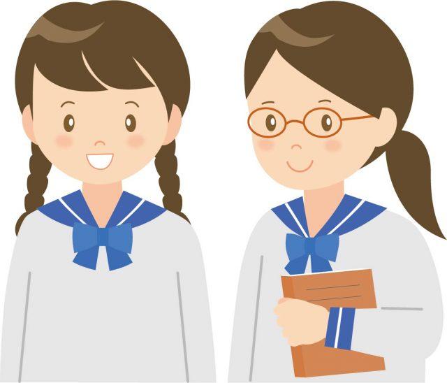 女子学生 生徒